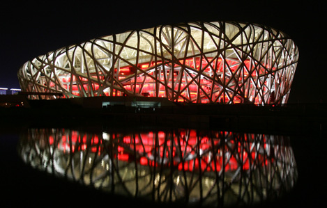 beijing-nationalstadium-lg.jpg